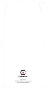 showsukeさんの急募:コンサルティング会社の封筒のデザインへの提案