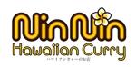 ハワイ発のカレーライス店の「NinNin Hawaiian Curry」のロゴの作成への提案