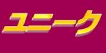 kamoさんのユニホームのロゴ製作への提案