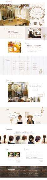 【トップページのみ!】美容室HPリニューアルのため大量募集!【写真素材多数】への提案