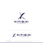 waku-gさんの看板や名刺などに使用する㈱寿樹工舎の企業ロゴへの提案