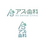conduct45さんのおしゃれでシンプルな歯科医院のロゴ への提案
