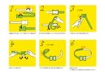 手結びボウタイの結び方の手順書のイラスト作成への提案