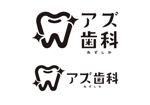 owtingさんのおしゃれでシンプルな歯科医院のロゴ への提案