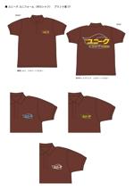 uni-sk310さんのユニホームのロゴ製作への提案