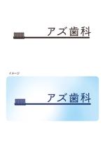 A-factoryさんのおしゃれでシンプルな歯科医院のロゴ への提案