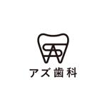 Ochanさんのおしゃれでシンプルな歯科医院のロゴ への提案