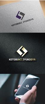 katsu31さんの看板や名刺などに使用する㈱寿樹工舎の企業ロゴへの提案