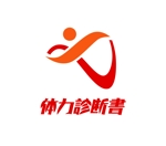 haruka0115322さんの【キッズ体操スクール】「体力診断書」のロゴ製作への提案
