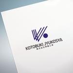 chapterzenさんの看板や名刺などに使用する㈱寿樹工舎の企業ロゴへの提案