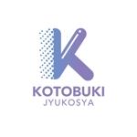 pleasure-dさんの看板や名刺などに使用する㈱寿樹工舎の企業ロゴへの提案