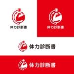 utamaruさんの【キッズ体操スクール】「体力診断書」のロゴ製作への提案