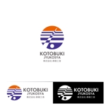 moguaiさんの看板や名刺などに使用する㈱寿樹工舎の企業ロゴへの提案