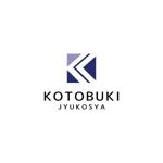 kyo-meiさんの看板や名刺などに使用する㈱寿樹工舎の企業ロゴへの提案