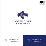 mkntさんの看板や名刺などに使用する㈱寿樹工舎の企業ロゴへの提案