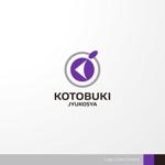 sa_akutsuさんの看板や名刺などに使用する㈱寿樹工舎の企業ロゴへの提案