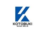 lotoさんの看板や名刺などに使用する㈱寿樹工舎の企業ロゴへの提案