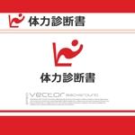 chopin1810lisztさんの【キッズ体操スクール】「体力診断書」のロゴ製作への提案