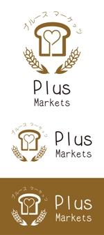 bizutartさんのパン屋事業 屋号「Plus Markets」のロゴ作成への提案