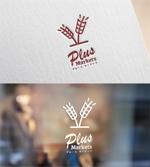 coque0033さんのパン屋事業 屋号「Plus Markets」のロゴ作成への提案