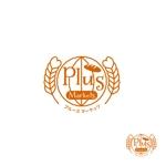 moguaiさんのパン屋事業 屋号「Plus Markets」のロゴ作成への提案