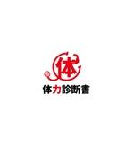 king_jさんの【キッズ体操スクール】「体力診断書」のロゴ製作への提案
