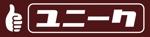sei-chanさんのユニホームのロゴ製作への提案