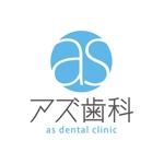 smdsさんのおしゃれでシンプルな歯科医院のロゴ への提案