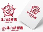 YoshikiFujishimaさんの【キッズ体操スクール】「体力診断書」のロゴ製作への提案
