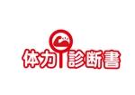 marukeiさんの【キッズ体操スクール】「体力診断書」のロゴ製作への提案
