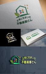 t-youhaさんの不動産ウエブサイトのロゴ制作への提案