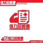 kiirosinさんの【キッズ体操スクール】「体力診断書」のロゴ製作への提案
