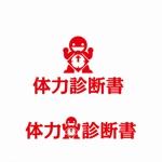 agnesさんの【キッズ体操スクール】「体力診断書」のロゴ製作への提案