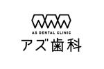 JB123さんのおしゃれでシンプルな歯科医院のロゴ への提案