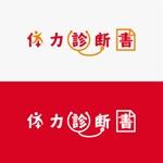quegeさんの【キッズ体操スクール】「体力診断書」のロゴ製作への提案