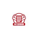 pekoodoさんの【キッズ体操スクール】「体力診断書」のロゴ製作への提案
