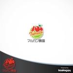treefrog794さんのトマトの化粧箱に貼るシール マルカン農園のロゴへの提案