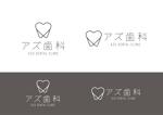 yuko112576さんのおしゃれでシンプルな歯科医院のロゴ への提案