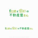itohsyoukaiさんの不動産ウエブサイトのロゴ制作への提案
