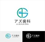 Suisuiさんのおしゃれでシンプルな歯科医院のロゴ への提案