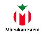 chanlanさんのトマトの化粧箱に貼るシール マルカン農園のロゴへの提案