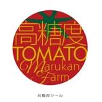 ryoko_Gさんのトマトの化粧箱に貼るシール マルカン農園のロゴへの提案