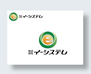 zen634さんのコンテンツ制作会社 株式会社イーシステムのロゴへの提案