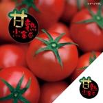 minami-mi-natzさんのトマトの化粧箱に貼るシール マルカン農園のロゴへの提案