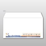 ttomoさんの封筒のデザインへの提案