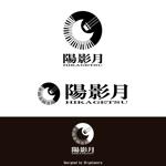 津軽三味線とピアノのユニット( 陽影月 )ヒカゲツ のロゴへの提案
