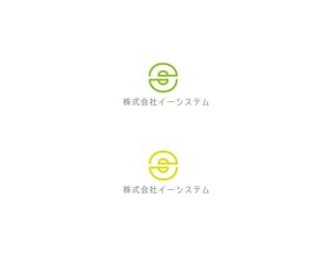 IshiiHirokiさんのコンテンツ制作会社 株式会社イーシステムのロゴへの提案