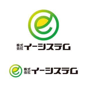 tsujimoさんのコンテンツ制作会社 株式会社イーシステムのロゴへの提案