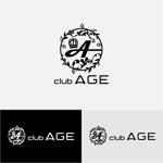 drkigawaさんの大阪ミナミに2019年1月にオープン予定のホストクラブ「AIRGROUPの新店舗」のロゴへの提案