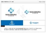 kometogiさんの金属加工業のロゴへの提案